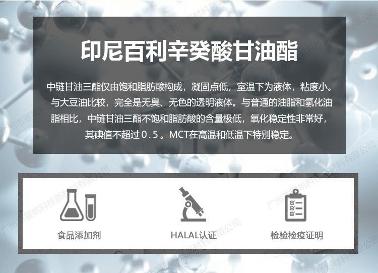 xiangqing_02